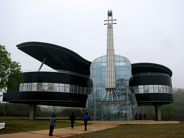-best-architecture-design-top-wonders-architectural-world-piano-house ...